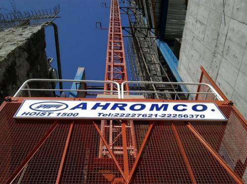 فروش تاور کرین، آسانسور کارگاهی ، آلیماک (شرکت اهرمکو)