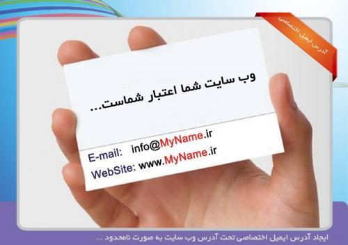 اعطای نمایندگی سایت ساز آنلاین  irweb.ir