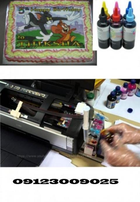پرینتر مخصوص چاپ کیک، شرکت سورنتک، چاپ روی کیک