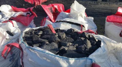 مزایده فروش زغال سنگ