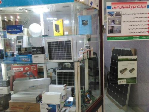 طراحی فروش نصب تولید برق خورشیدی
