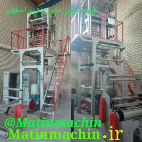دستگاه تولید نایلون ونایلکس(پلاستیک)