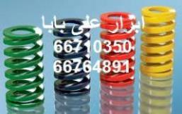 فروشنده انواع لوازم قالب سازی