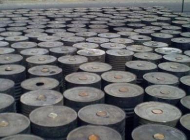 bitumen ,Bitumen 60/70,bitumen 85/100,Drum,Poly bag,Bulk