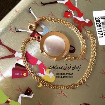دستبند عمده  سواچ دو زنجیره در زیوران