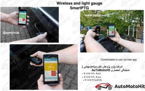 ضخامت سنج رنگ  SmartPTG وایرلس -قلم تشخیص رنگشدگی اتومبیل