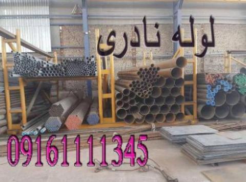 آهن تأمین کننده آهن آلات مورد نیاز صنایع و پروژه  ها