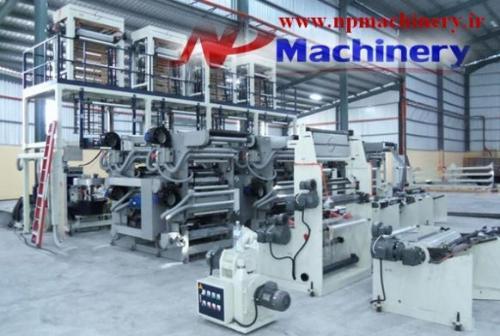 واردات دستگاه های تولیدفیلم و دوخت و برش و پرفراژ و چاپ