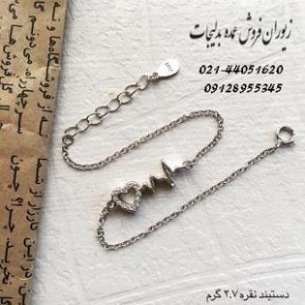 فروش عمده دستبند نقره طرح ضربان دار در زیوران