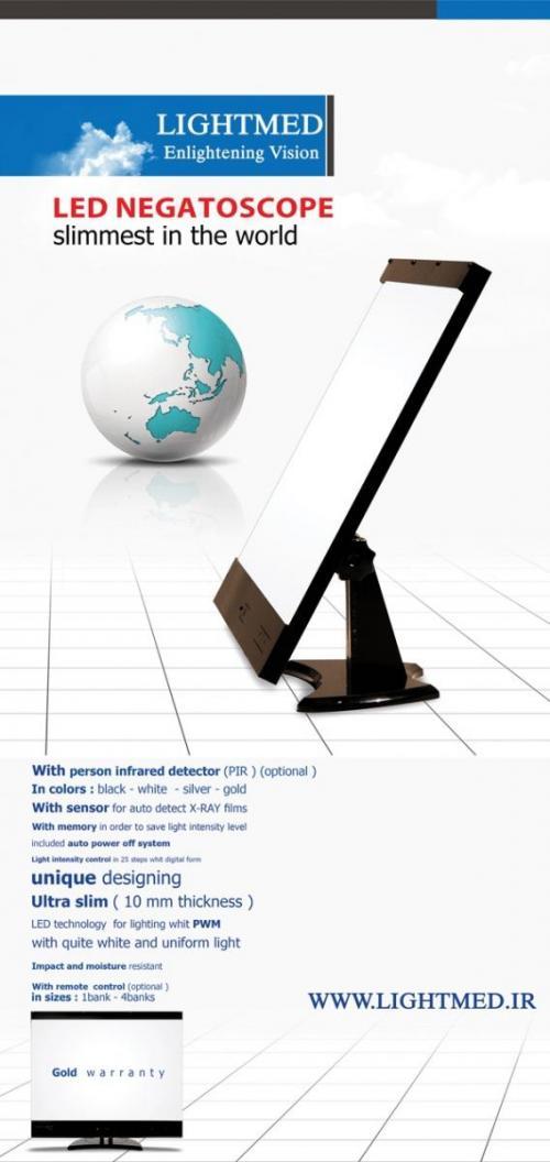 باریکترین نگاتوسکوپ LED دنیا با تکنولوژی تایوان