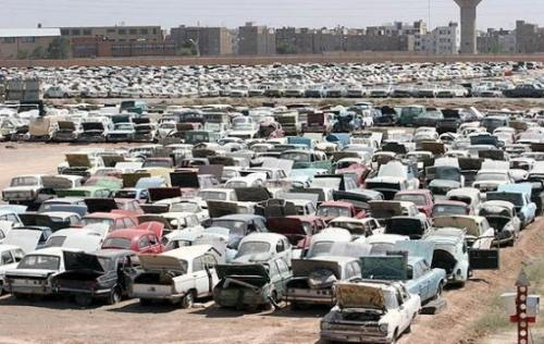 خریدار خودروهای فرسوده (بالاترین قیمت)