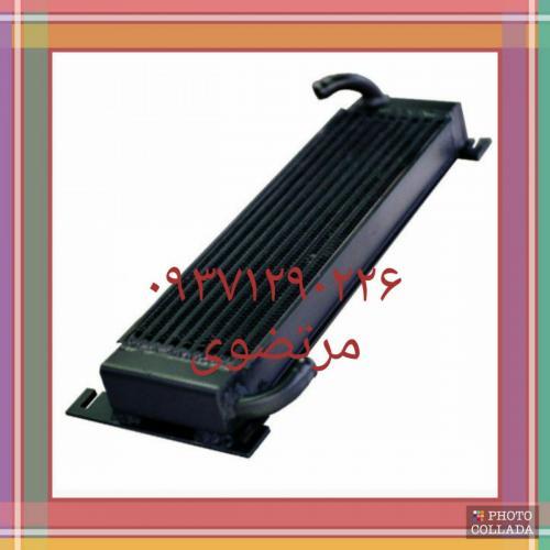 فروش رادیاتور روغن سردکن