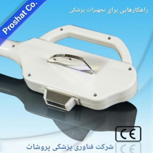 تعویض لامپ دستگاه لیزر و فروش لامپ لیزر