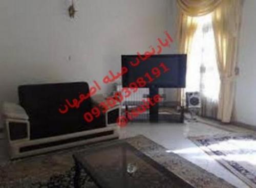 اجاره آپارتمان و خانه مبله  / منزل سوئیت مسافری  اصفهان