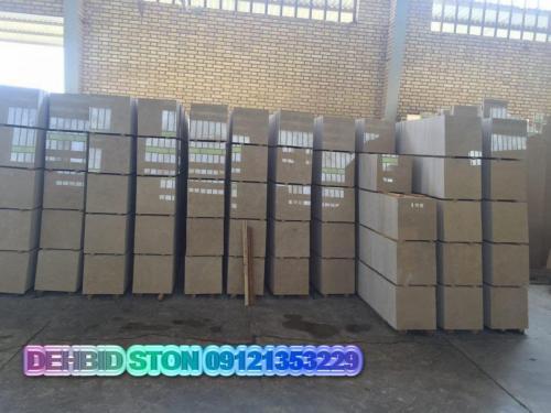 تولید و عرضه کننده تخصصی سنگ مرمریت دهبید عسلی