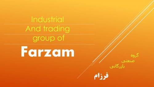 واردات و عرضه مستقیم مواد اولیه شیمیایی، معدنی و کشاور�