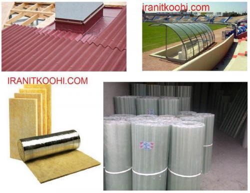 فایبر گلاس- پلی کربنات-کارتن پلاست-طلق- پلکسی- ایرانیت