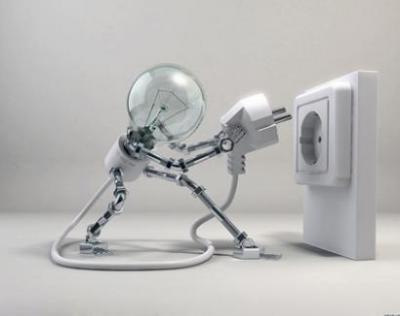 فروش انواع لامپ و محصولات روشنایی
