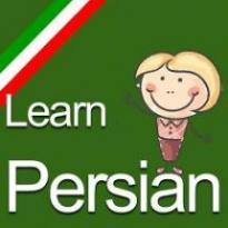 تدریس خصوصی  فارسی به غیر فارسی زبانان