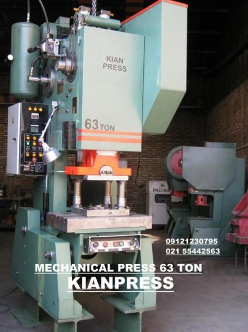 دستگاه پرس ۶۳ تن مخصوص تولید قوطی های فلزی