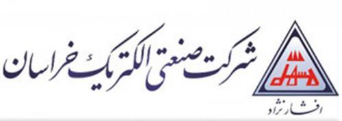 نمایندگی رسمی خراسان افشار نژاد