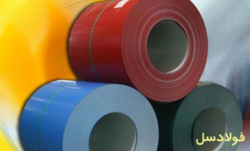 لیست قیمت ورق رنگی - فولادسل ، پخش انواع ورق رنگی