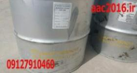 پودر الومینیوم بلوک-پودر الومینیوم AAC