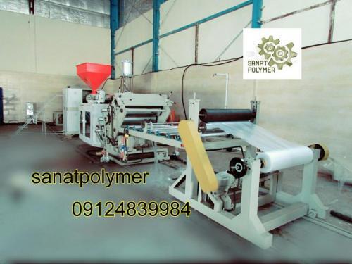 دستگاه تولید ظروف یکبار مصرفpp.pet.pvc.ps