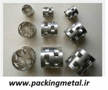 PALL RALU RINGS 25X0.4 IN