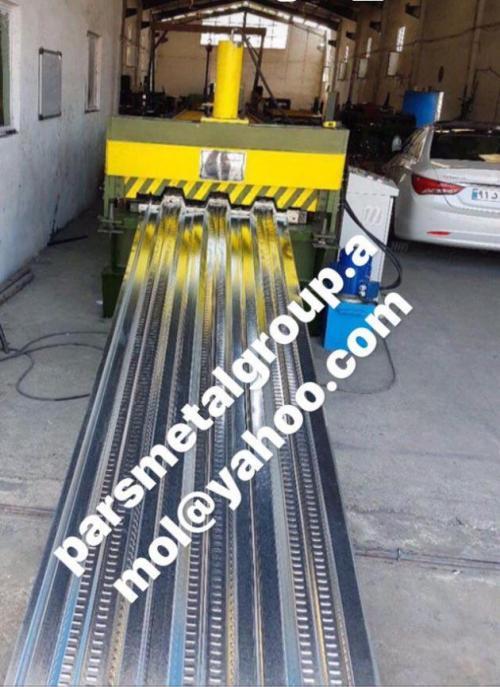 فروش مدرن ترین خط تولید  عرشه فولادی(متال دک)