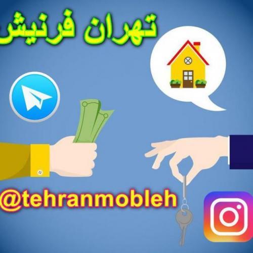 اجاره مستقیم کوتاه مدت آپارتمانهای مبله تهران