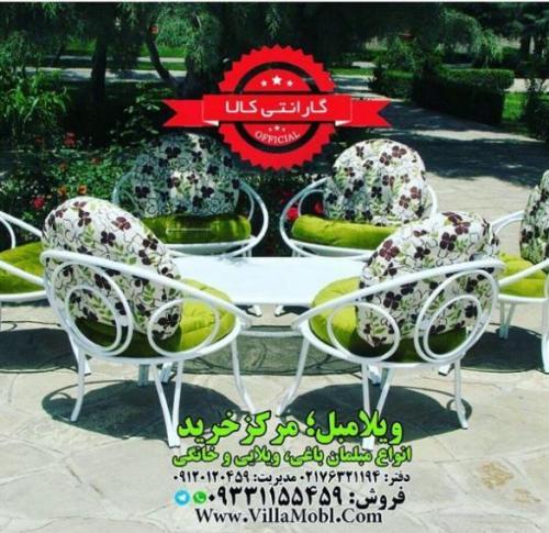 مبل باغ ارغوان - istgah.com - ارغوان