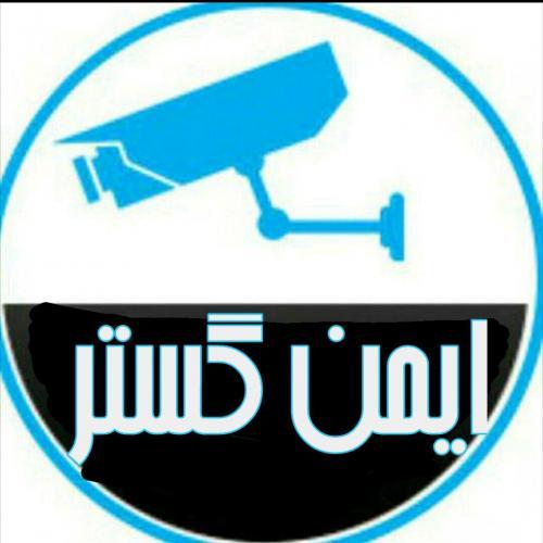 اموزش دوربین مداربسته در یزد و اصفهان