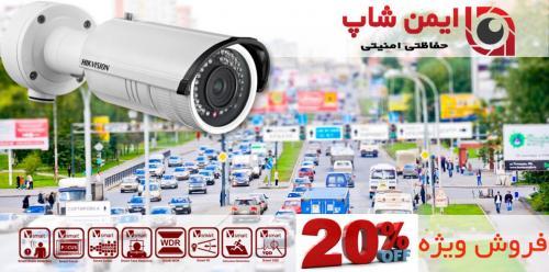 فروش و نصب دوربین مداربسته اصفهان200-0913-0913