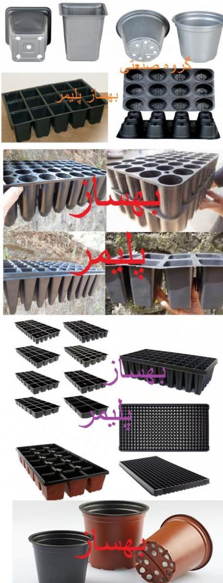 دستگاه سینی نشا کاری - دستگاه ظرف و لیوان یکبار مصرف