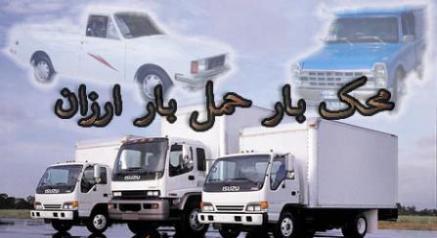 باربری خوب در تهران با بهترین خدمات در زمینه حمل بار