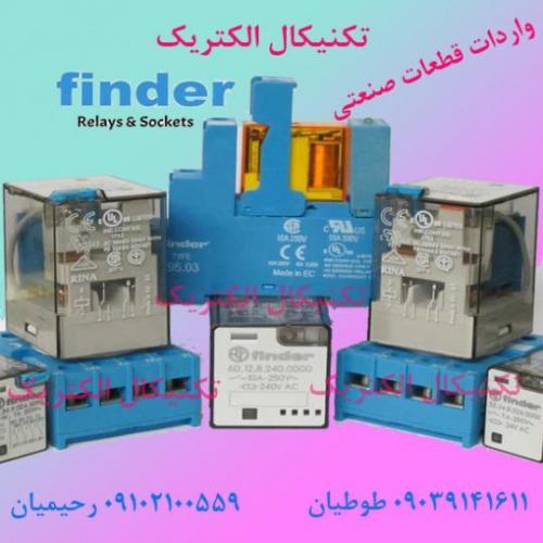 فروش رله فیندر ایتالیا,رله شیشه ای,رله صنعتی,رله خاص