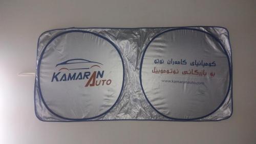 آفتابگیر ماشین-آفتابگیر خودرو-آفتابگیر تبلیغاتی