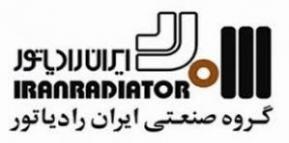 نمایندگی پکیج ایران رادیاتور در رشت