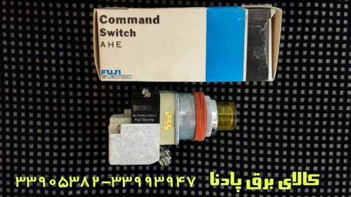فروش شاستی چراغ دار فوجی ژاپن قطر 30