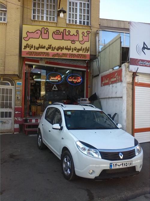 نمایندگی شرکت آکو فروش آپشنهایL90و ساندرو تزئینات ناصر