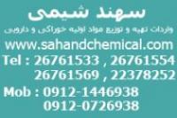 آمونیاک (بی کربنات آمونیم)
