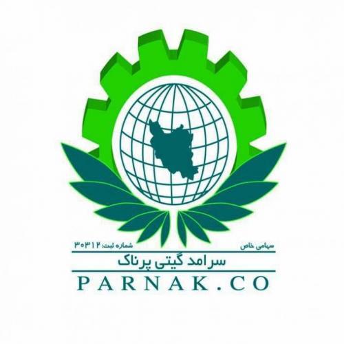 جواز تاسیس و پروانه بهرهبرداری صنایع