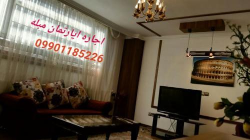 اجاره منزل مبله اصفهان