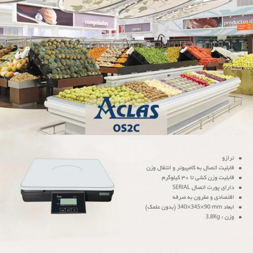 ترازو ACLAS OS2X