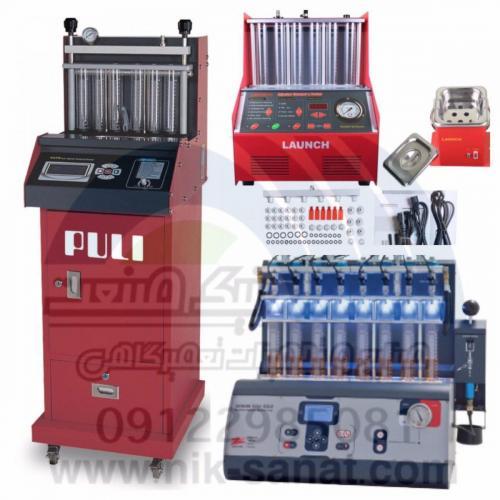 فروش انژکتورشور لانچ اولتراسونیک با تست استپر موتور