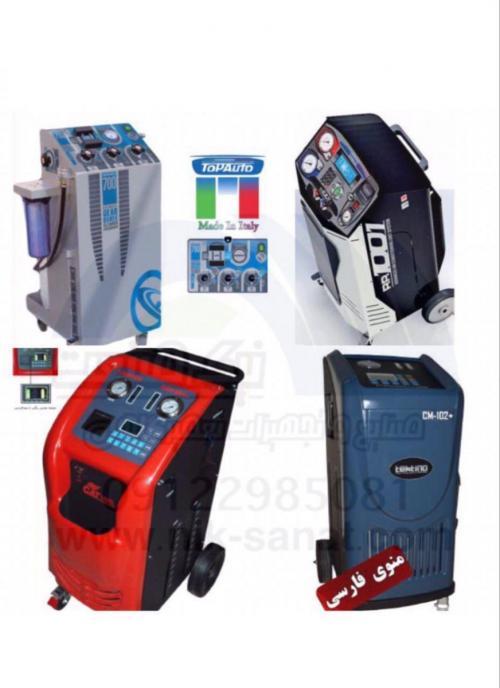 فروش ویژه انواع ساکشن روغن گیربکس اتوماتیک
