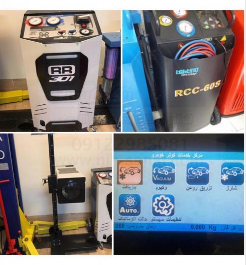 فروش نقدو اقساط دستگاههای شارژ گاز کولر