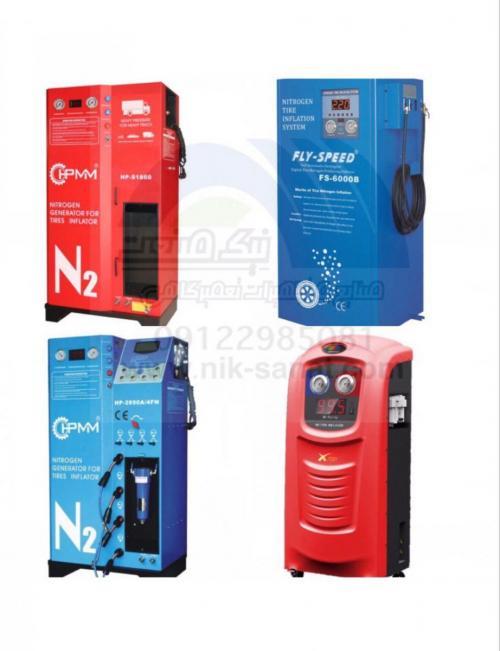 فروش شرایطی دستگاههای جدید باد نیتروژن
