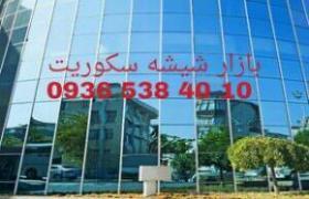 رگلاژ و تعمیر درب شیشه ای (بازار شیشه طهران09365384010